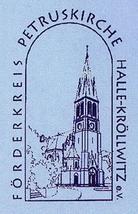 Förderkreis Petruskirche Halle-Kröllwitz e.V.